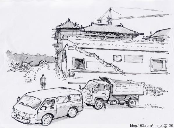 大连仙浴湾(速写) - 相册 - 江济民 - 艺术家园-盘古艺术网