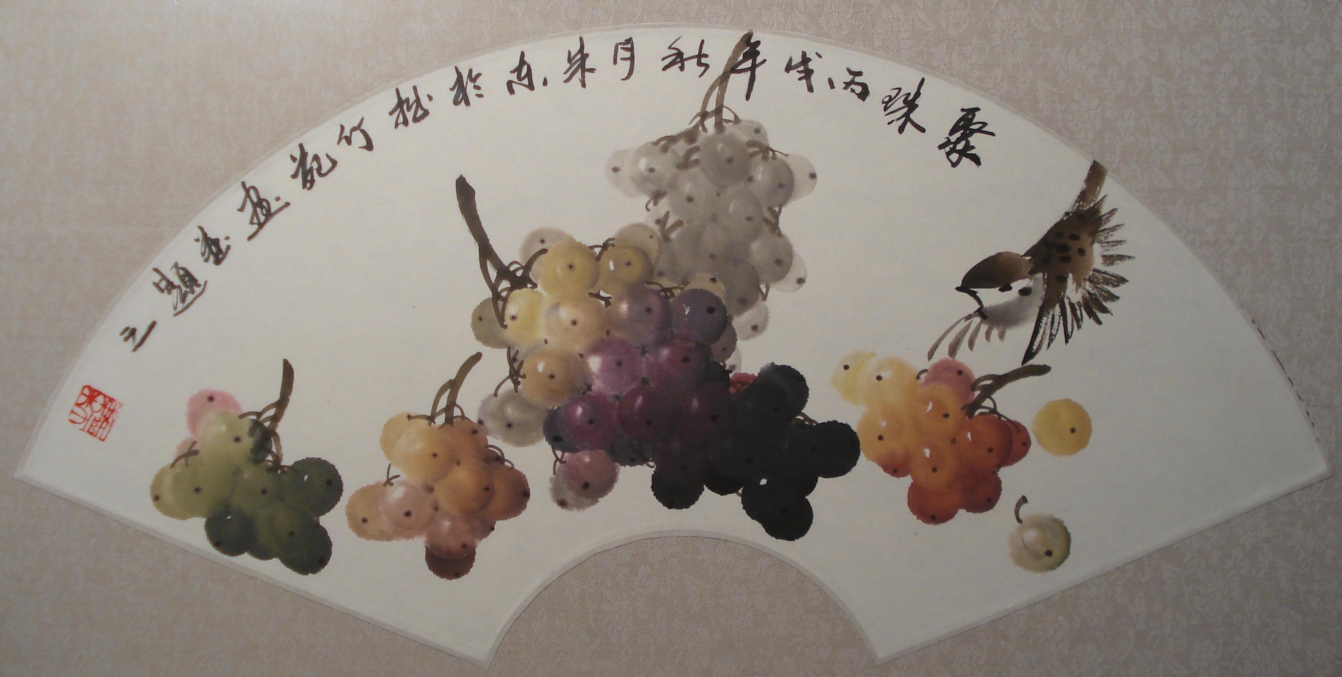 【国画书】葡萄的步骤画法