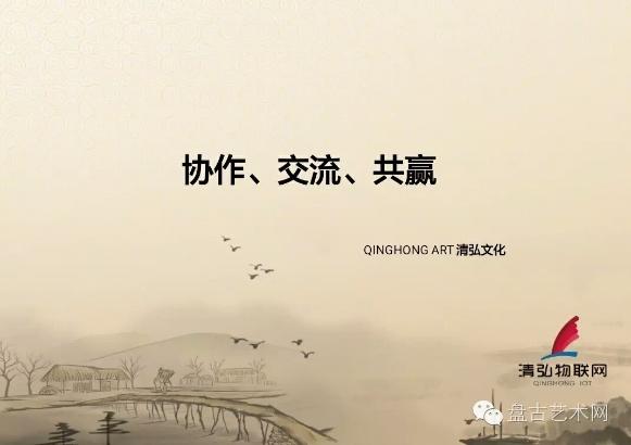 清弘文化传播有限公司(清弘文化)