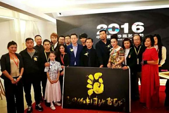 沙画艺术兴起在中国,正在走向世界