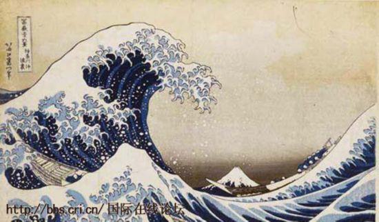 北斋的风景画难能可贵之处在于抽象式的雄伟与纯净,技巧方面则是尽其