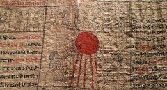 古埃及《死者之书》纸草本拍卖 成交价135万欧元