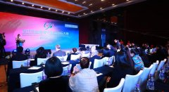 2019丝路青年沙画国际大赛在北京正式启动