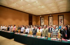 湖南省沙画艺术协会成立大会暨第一次会员代表大会圆满成功