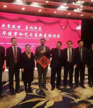 著名书画家容铁出席中国友谊促进会新春联谊会