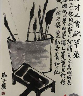 画家马文典国画花鸟作品欣赏(二)