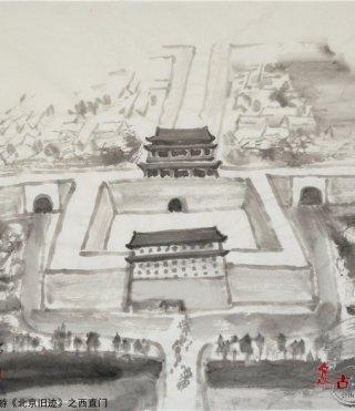 仲泊游水墨寻影《北京旧迹》之西直门