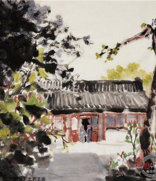 仲泊游水墨寻影《北京旧迹》之药王庙