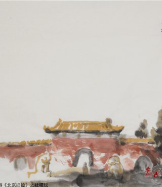仲泊游水墨寻影《北京旧迹》百辑之社稷坛